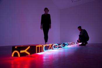Jenny Holzer image
