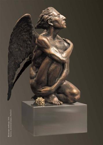 Anna Voloshko,Illusion of Freedom,Bronze,10.5''x 9.5''x6'' image