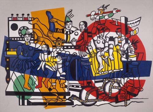 Fernand Léger: The Last Decades image