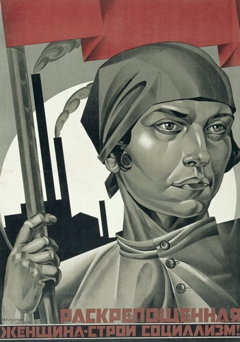 Red Star Over Russia A Revolution In Visual Culture 1905–55 image