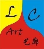 Leona Craig Art Gallery logo