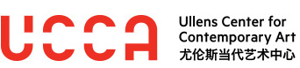 Ullens Center for Contemporary Art  logo
