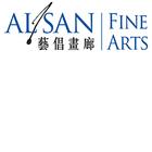 Alisan Fine Arts logo
