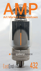 AMP: Art Market Provincetown logo