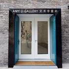 Amy Li Gallery logo
