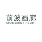 Chambers Fine Art logo