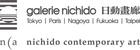 galerie nichido / nca | nichido contemporary art logo