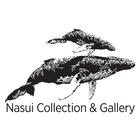 Nasui Collection & Gallery logo