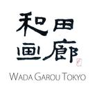 Wada Garou Tokyo logo