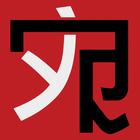 Yuan Ru Gallery logo
