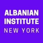 Albanian Institute New York logo