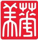 China Institute Gallery logo