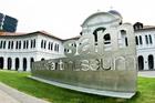 Singapore Art Museum (SAM) logo
