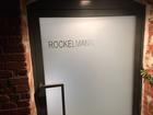 ROCKELMANN  & logo