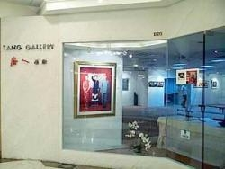 Tang Gallery photo