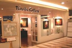 Thavibu Gallery photo