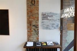Clint Roenisch Gallery photo