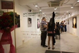 AP Contemporary photo