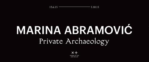 Marina Abramović: Private Archaeology image