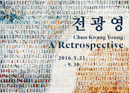 CHUN KWANG YOUNG: A RETROSPECTIVE AT THE WOOYANG MUSEUM image