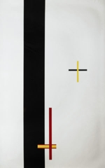 "MoMA Acquires László Moholy-Nagy's ""EM 1 (Telephone Picture),"" Reuniting in its Collection Three Masterworks of Modern A image"